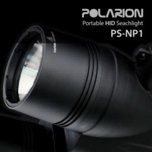 POLARION PS-NP1 휴대용 탐조등