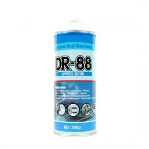 먼지제거제 DR-88 [200g]