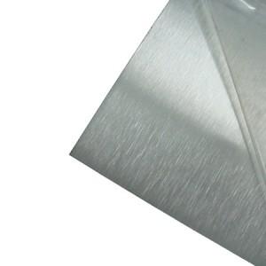 알루미늄판재 1.5T