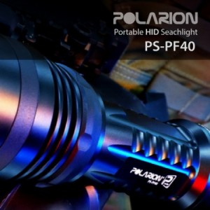 POLARION PS-PF40 휴대용 탐조등