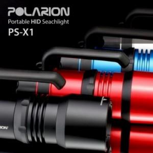 POLARION PS-X1(Silver)휴대용 탐조등