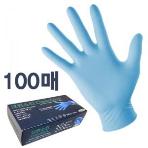 니트릴장갑[100EA/BOX]
