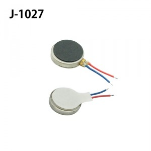 J-1027 초소형 진동모터 (10mm x 2.7mm)