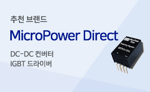 MicroPower Direct